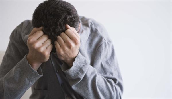 Bipolar disorder: depressive episodes